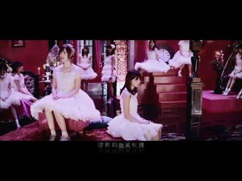乃木坂46/忘卻悲傷的方法 (中文字幕短版)