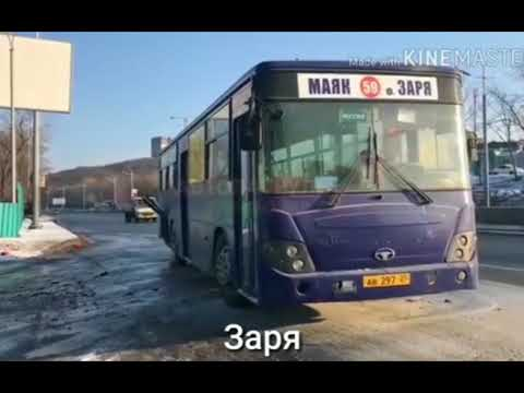 Во Владивостоке на ходу загорелся пассажирский автобус