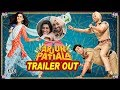 ARJUN PATIALA | TRAILER Out | Kriti, Diljit wins HEARTS in this comedy flick