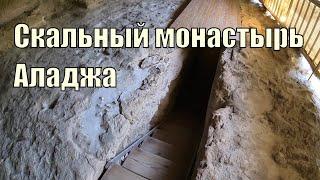 Скальный монастырь Аладжа, Варна, Болгария