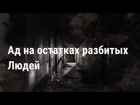 Обзор фильма Психиатрическая больница Конджиам (2018) 18+