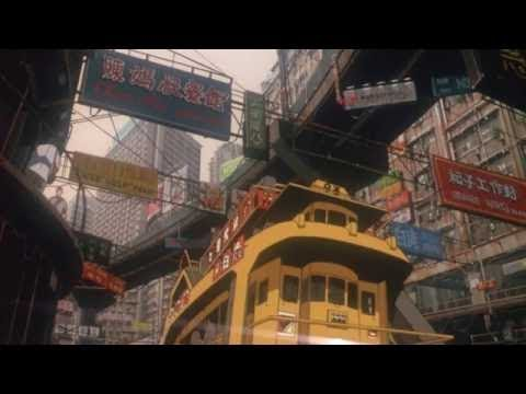 Virtual Crime - Ghost in the Shell (Ambient Edit)