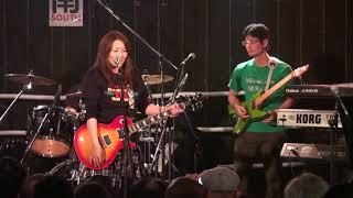 プロレステーマ曲専門バンド「MonkeyFlip」のライブ映像です。 倍賞美津...