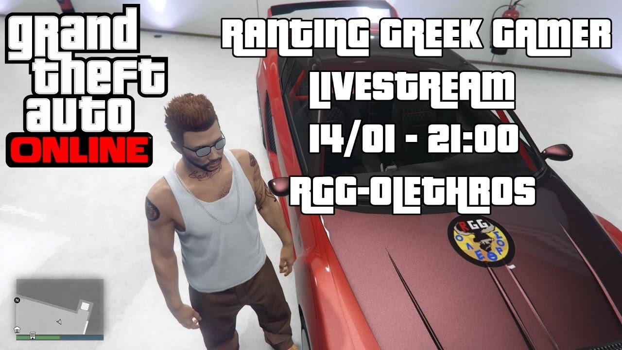 Rgg Online