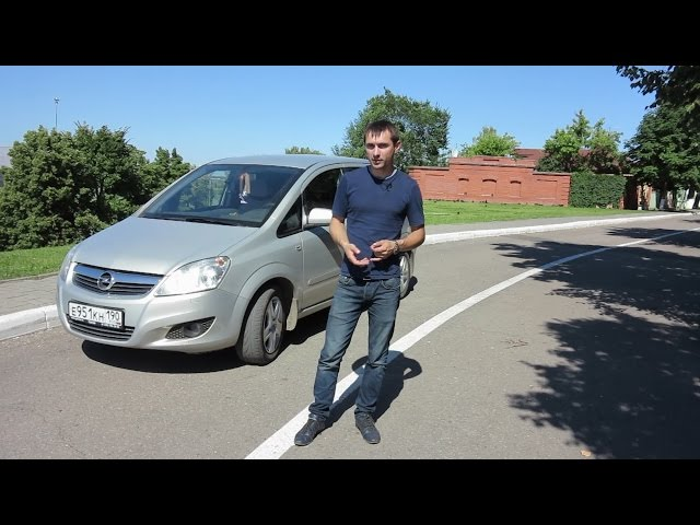 Честный тест драйв  Opel Zafira 1,8л 140л.с
