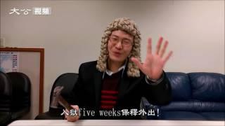 台灣網紅侯漢廷力挺香港警察