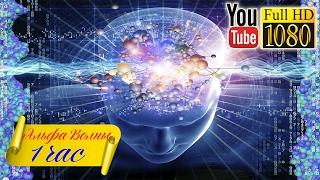 �������� ���� Альфа Волны 🌟 Звуки Космоса для Медитации 🌟 Лучшая Музыка без Слов для Обучения 🌟 Массаж & Баланс ������