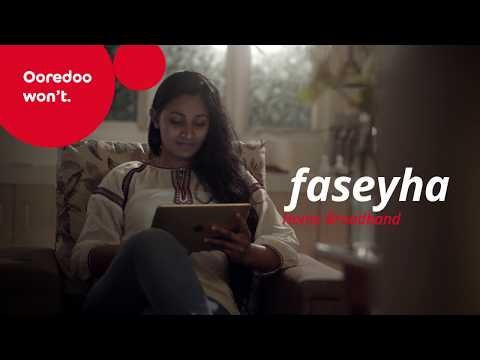 Faseyha Home Broadband