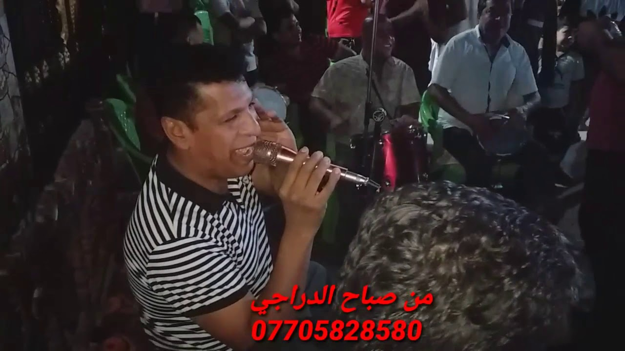 حفلة النعيريه🎤 اياد الزيبق 07705828580 من صباح الدراجي 🎼