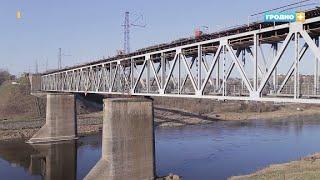 На трое суток закрыли для движения пассажирских и грузовых поездов мост через Неман в Гродно