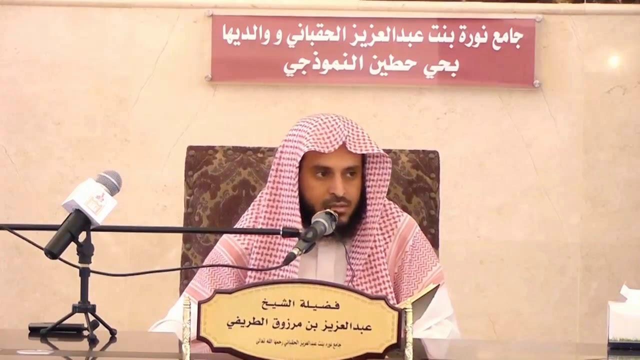 ما حكم الذي ينام طول النهار في رمضان الشيخ الطريفي Al Tarefe Youtube
