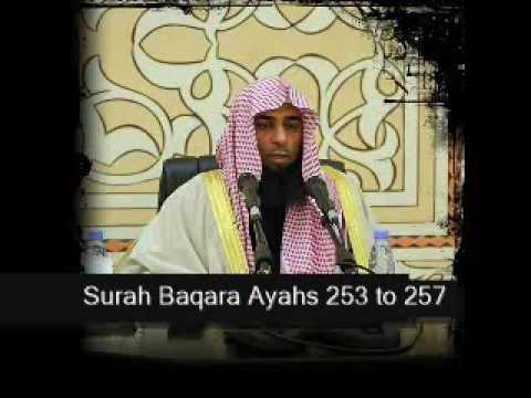 Surah Baqarah Ayahs  253 to 257 by Sheikh Salah al Budair