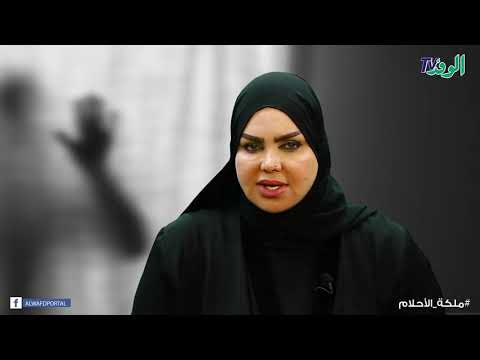 ملكة الأحلام| تفسير حلم شراء الذهب في المنام  - 21:53-2019 / 8 / 9