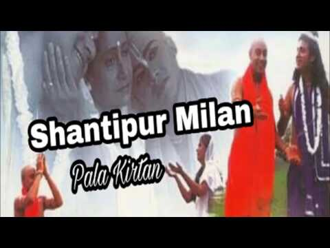 Shantipur Milan   শান্তিপুর মিলন   Latest Bangla Pala Kirtan 2017   Gourishankar Bandopadhyay