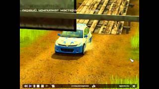 Xpand Rally Xtreme обычный Ваномас