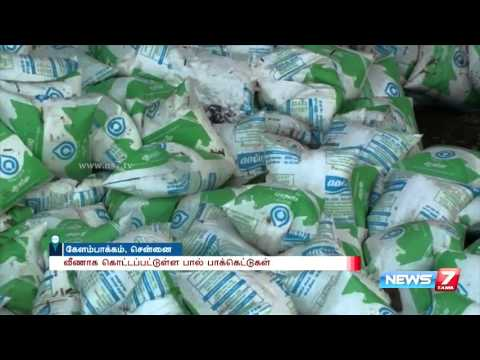 Aavin milk packets found road side near Kelambakkam | News7 Tamil