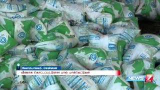Aavin milk packets found road side near Kelambakkam | News7 Tamil