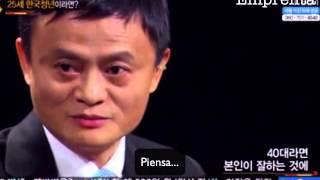 Consejos del hombre más rico de China (fundador de Alibaba)