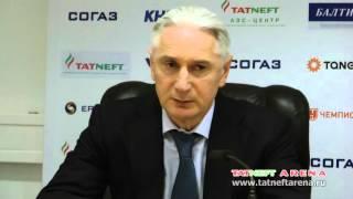 АК БАРС (Казань) - Лада (Тольятти) | Пресс-конференция