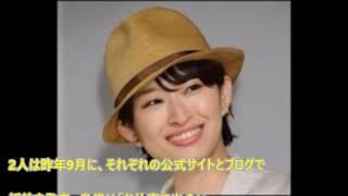 ダンスボーカルグループ・SPEEDの島袋寛子(32)と、早乙女太一(25)の弟で...
