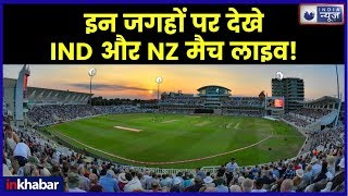 Download lagu India vs New Zealand LIVE updates World Cup 2019 Where to watch Live Telecast Live Streaming MP3