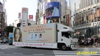 渋谷を走行する、SPICY CHOCOLATE 「あなたと明日も feat. ハジ→ & 宇野...