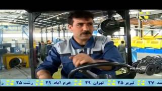 Iran made advance composite substance for electric wires ساخت مغزي كامپوزيت پيشرفته براي كابل ايران