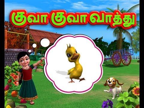 Kuva Kuva Vathu - Tamil Rhymes 3D Animated