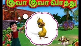 Kuva Kuva Vathu - Tamil Rhymes 3D Animated