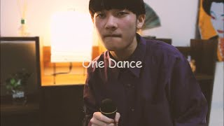 Drake One Dance but its all from the mouth Cover by SHOW-GO.mp3