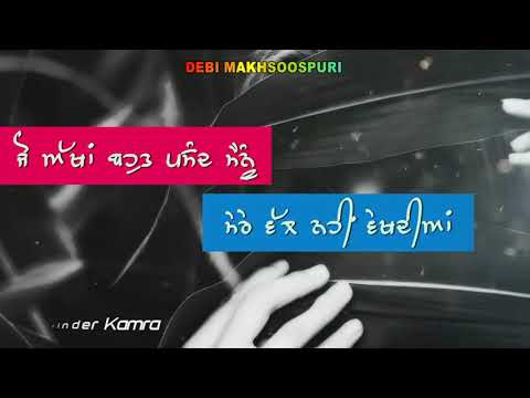 Debi Makhsoospuri Whatsapp Status | debi makhsoospuri | ਦੇਬੀ ਮਖਸੂਸਪੁਰੀ | Koi Kami Mere Vich Hovegi