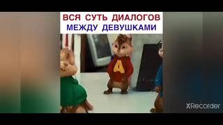 Жиза в мультфильмы 1 часть