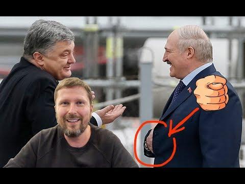 Почему Пopoшенко не