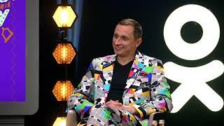 Смотреть Анекдот Шоу: Сергей Светлаков про внука онлайн