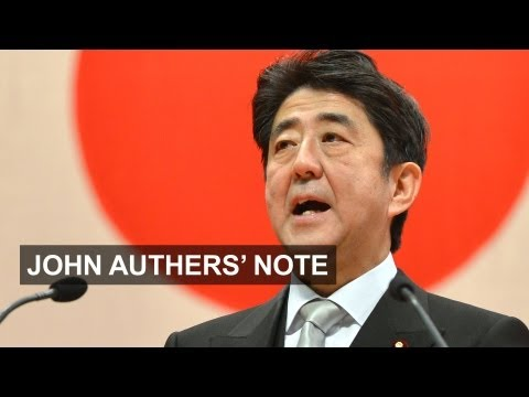 Japan: What is Abenomics? | Authers' Note