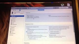 видео Всё о режимах прошивки iPhone и iPad (DFU Mode, Recovery Mode, Обновление и Восстановление)