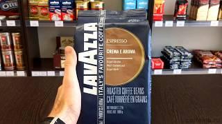 Обзор зернового кофе Lavazza Crema Aroma Professional