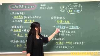 資料・訂正・テストなどは本サイトから→ http://manavee.com/?v=2007246.