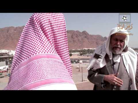 الحلقة 18 برنامج مشاهد4 الشيخ نبيل العوضي على جبل أحد مع مؤرخ سعودي ..