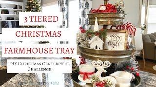 DIY Christmas Centerpiece Challenge | Christmas Dollar Tree Decor 2018