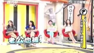 國光幫幫忙 2013 08 05 pt 1
