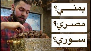 أقوى ٣ مطاعم عربية في دبي 💪🏻 Top 3 Arabic restaurants in Dubai