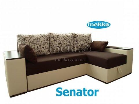 Ортопедичний диван Senator