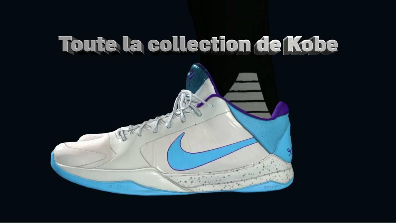chaussure nba 2k17