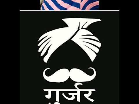 YAARA GELYA YAAR || Devraj Gurjar || Vishal Gurjar || Vedansh Gurjar || और सभी गुर्जर भाई ||