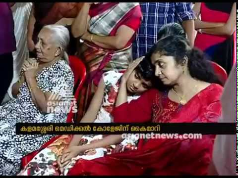 Body of CPM leader Simon Britto handed over to Kalamassery Medical College