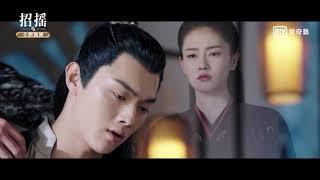 《招搖》第19集預告 愛奇藝台灣站