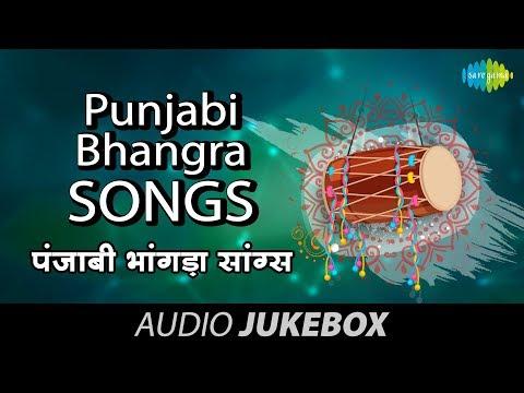 Punjabi Bhangra Songs | Superhit Punjabi Dance Songs | Volume-1 | Audio Juke Box