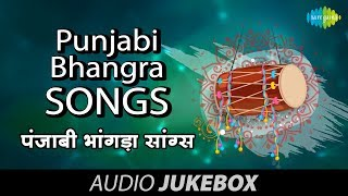 Punjabi Bhangra Songs | Superhit Punjabi Dance Songs | Volume-1 | Audio Juke Box