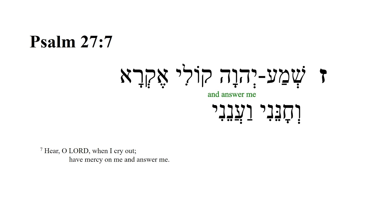 Psalm 27 -- Hebrew Bible Reading with English Captions